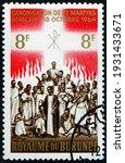 Small photo of BURUNDI - CIRCA 1964: a stamp printed in Burundi shows Sainted Martyrs, Canonization of 22 African Martyrs, circa 1964