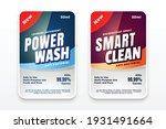 laundry detergent or...   Shutterstock .eps vector #1931491664