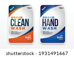 detergent cleaner and hand wash ... | Shutterstock .eps vector #1931491667
