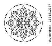 circular flower mandala pattern ... | Shutterstock .eps vector #1931512397