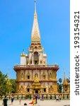 phuket thailand   march 4  wat... | Shutterstock . vector #193154321
