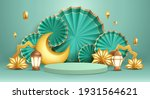 3d illustration of classic teal ... | Shutterstock .eps vector #1931564621