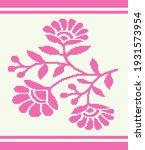 carpet bathmat and rug boho...   Shutterstock . vector #1931573954