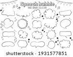 comic handwritten speech bubble ...   Shutterstock .eps vector #1931577851