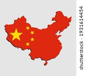 creative vector china country...   Shutterstock .eps vector #1931614454