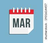 vector icon calendar page... | Shutterstock .eps vector #1931614457