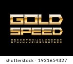 vector elite template gold... | Shutterstock .eps vector #1931654327