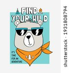 vector camper bear with text...   Shutterstock .eps vector #1931808794
