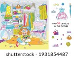 find 16 items in the picture.... | Shutterstock .eps vector #1931854487