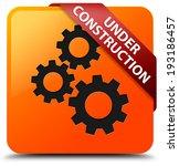 under construction  process... | Shutterstock . vector #193186457