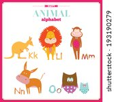 funny and cute zoo alphabet in... | Shutterstock .eps vector #193190279