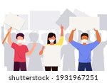 people with placards. protest.... | Shutterstock .eps vector #1931967251