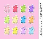 te gummy corgi dog jelly...   Shutterstock .eps vector #1931969267