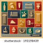 Greece icons - stock vector
