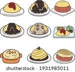many kind of  omelet rice   Shutterstock .eps vector #1931985011