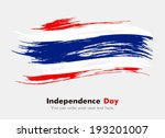 flag of thailand. flag in... | Shutterstock .eps vector #193201007