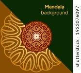 vector indian mandala. template ...   Shutterstock .eps vector #1932076097