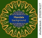 flower mandala. printable...   Shutterstock .eps vector #1932076127