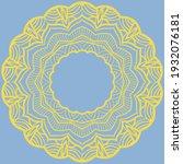 easy mandala like flower ....   Shutterstock .eps vector #1932076181