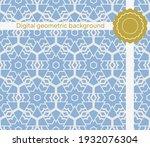 seamless vector decorative...   Shutterstock .eps vector #1932076304
