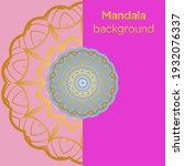 mandala image for relaxing....   Shutterstock .eps vector #1932076337