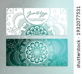 business card template with...   Shutterstock .eps vector #1932077531