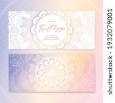 business card template with...   Shutterstock .eps vector #1932079001