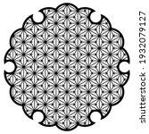 yukiwa flower with pattern in...   Shutterstock .eps vector #1932079127