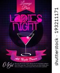ladies night poster | Shutterstock .eps vector #193211171
