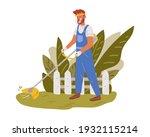 gardener working on backyard... | Shutterstock .eps vector #1932115214