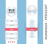 vector vertical header web menu ... | Shutterstock .eps vector #193212167