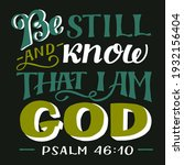 Hand Lettering Wth Bible Verse...