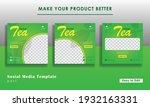 set of editable minimal square... | Shutterstock .eps vector #1932163331
