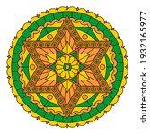 Round Beautiful Floral Mandala...