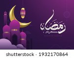 ramadan kareem arabic... | Shutterstock .eps vector #1932170864