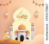 ramadan kareem arabic... | Shutterstock .eps vector #1932170867