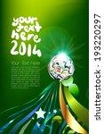 world football championship  | Shutterstock .eps vector #193220297