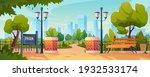 entrance to city park  green... | Shutterstock .eps vector #1932533174