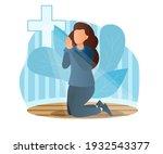 concept of prayer  blessing ... | Shutterstock .eps vector #1932543377