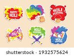 holi stickers set for the... | Shutterstock .eps vector #1932575624