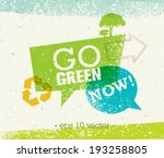 go green eco tree organic... | Shutterstock .eps vector #193258805