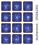 Vector Zodiac horoscope set with symbol, constellation, calendar - Libra, Pisces, Aquarius, Capricornus, Sagittarius, Scorpius, Taurus, Aries, Virgo, Leo, Cancer, Gemini