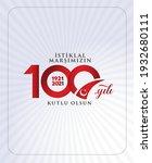 istiklal marsi yazari 100.yil....   Shutterstock .eps vector #1932680111