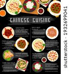 chinese food dishes of asian... | Shutterstock .eps vector #1932699041