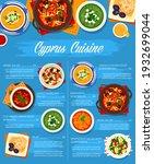 cyprus cuisine vector... | Shutterstock .eps vector #1932699044