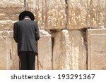 Jewish Man At The Wailing Wall...