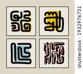 abstract art composition.... | Shutterstock .eps vector #1932976751