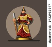 figure of admiral yi sun  he... | Shutterstock .eps vector #1932989597