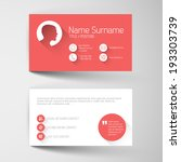 modern simple red business card ... | Shutterstock .eps vector #193303739