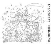 vector coloring illustration...   Shutterstock .eps vector #1933077101